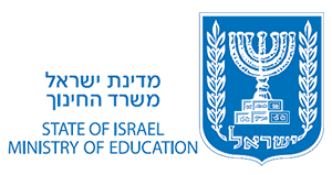 Israel MInistry of Education Logo